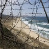 North Korean defector goes undetected for hours after swimming to South