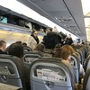 Blocking middle seats on planes reduces virus risk by half, study suggests