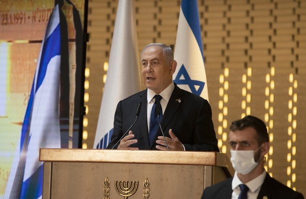 Image Israel's Netanyahu loses mandate to form a government, now opening doors for rivals