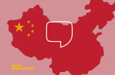 Open thread: How should Ireland engage with China's growing global influence?