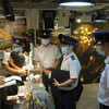 Hong Kong's Tiananmen museum shuts down amid investigation