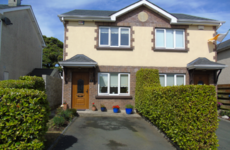 Price comparison: What will €225,000 buy me around Wexford?