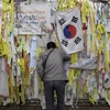 Proposals for Korean family reunions 'rejected'