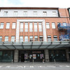 RTÉ defends The Rotunda series after criticism over filming at maternity hospital during Covid