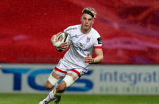 21-year-old McIlroy starts in exciting Ulster backline to face Glasgow