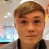 Have you seen missing teenager Arkardiusz Niedojad?