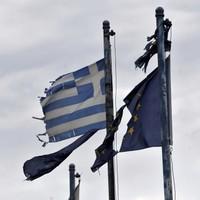 Eurozone and EU economies shrank in second quarter of 2012