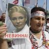 Ukraine high court to rule on jailed Tymoshenko