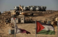 EU shelves recognition of Palestinian state