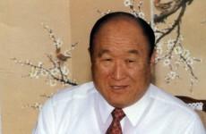 Unification 'Moonies' Church founder dies