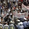 Japan-China dispute islands: oil bonanza or just rocks?