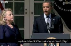 US runs Pakistani TV adverts to denounce anti-Islamic film