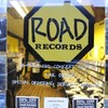Video: Independent music shop Road Records – remembered