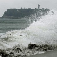 Powerful typhoon hits Japan mainland