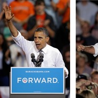 Ahead of Obama vs Romney: Top 5 moments from US presidential debates