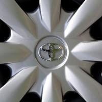 Toyota recall: Car maker recalls thousands of vehicles in Ireland