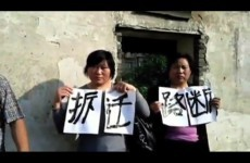 Chinese landowners setting themselves on fire over forced evictions