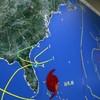 America prepares for superstorm