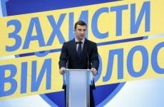 Shevchenko's political career seems doomed to failure
