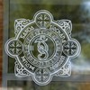 Court for man charged in relation to Portmarnock armed robbery