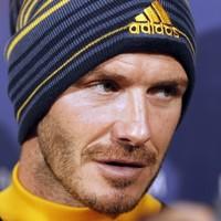 Beckham mum on plans after leaving MLS, Galaxy