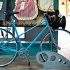 What do you do with your old bicycle?
