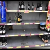 7 people who were really keen to get cheaper wine...