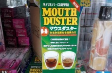 9 insane products you can buy in Japan's discount shops
