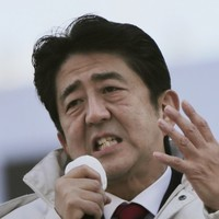 Japan set to elect fifth new prime minister in five years