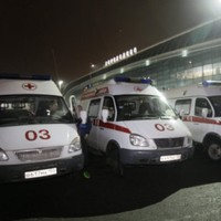 Explosion at major Moscow airport kills dozens