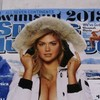 Pssst: Rumour has it that Kate Upton is on the cover of the Swimsuit Issue AGAIN