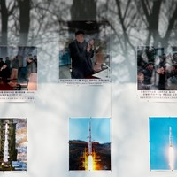 Timeline: North Korean rocket launches and nuclear tests