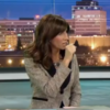 VIDEO: WHAT did this newsreader just mime on air?