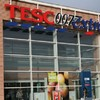 TESC007: Supermarket giant gets ready for Skyfall release