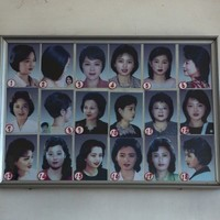 Are these the 18 state-sanctioned haircuts for women in North Korea?