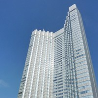 VIDEO: Japanese skyscraper is torn down... one floor at a time