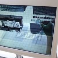 Weird Wide Web: Transparent computer, one night stands and a terrifying dog robot