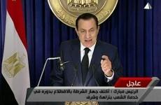 Mubarak 'falls into coma' in Sharm el-Sheikh - reports