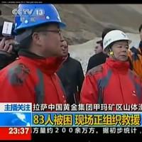 "Chance of survivors ""slim"" in Tibet landslide search"