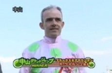 Ruby Walsh and Willie Mullins team up to win €565,000 race -- in Japan