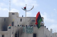 Oil price jumps on back of Libyan protests