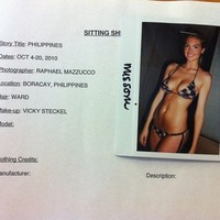 Kate Upton's first test photo for Sports Illustrated