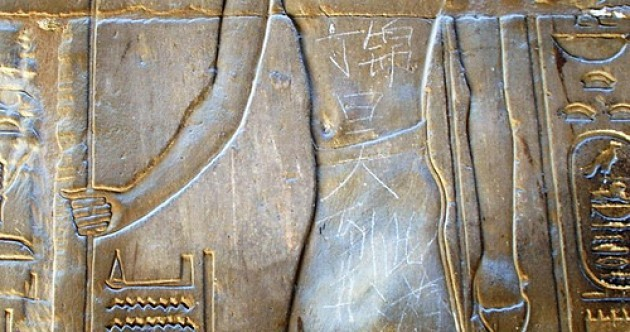 A Chinese teenager etched his name onto an ancient Egyptian relic