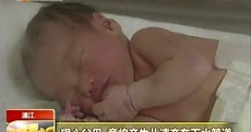 No charges for mother of Chinese toilet pipe baby