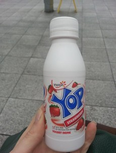 Why have we been waiting so long for... resealable Yop lids?