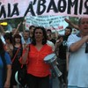 Greek court overturns closure of state broadcaster
