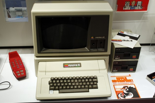 First Mass Produced Apple Computer