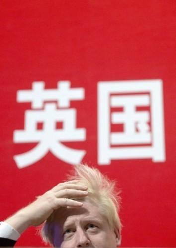 China Britain Visas