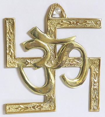 om-on-swastika-hindu-religious-symbol-wall-hanging-BR19_l