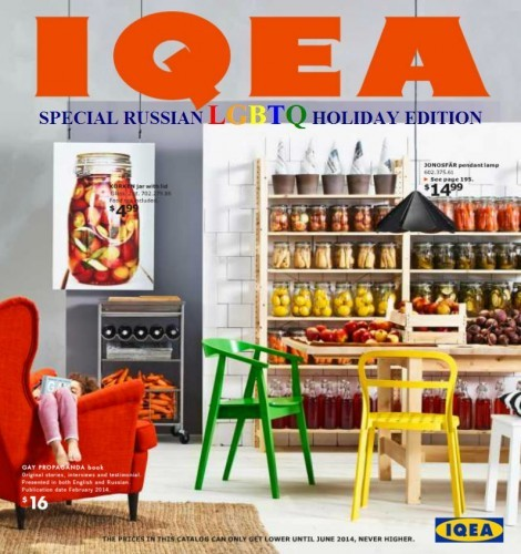 Equality activists create LGBT-friendly IKEA catalogue after